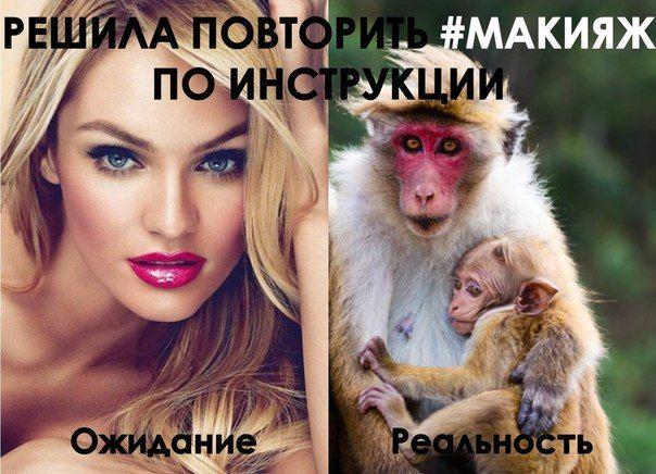 Все для качественного макияжа можно купить  в нашем интернет-магазине: 🌏 ➡ http://tiande.ua/~WwMEJ в Украине ➡ http://tiande-24.com/vse-kategorii/category/view/14 или 📲 +380964279148 или +380935265697  📞Viber: +380956455830    #юмор #макияж #макияжпросто #косметика #красота #визаж #мейкап #макияждлясебя #красотатут #декоративнаякосметика #декоративка