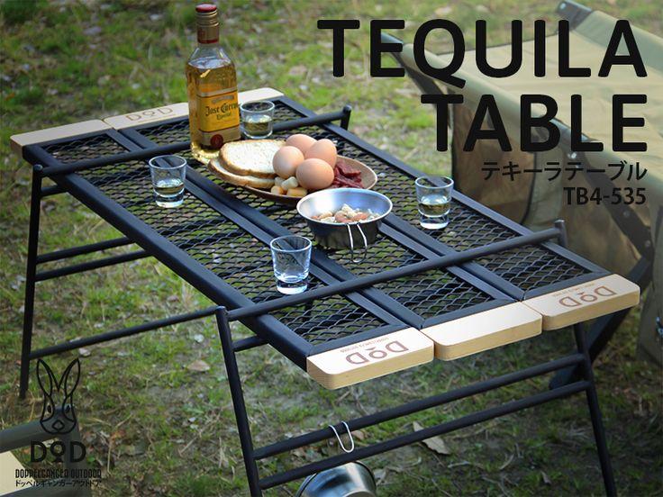 強い酒が似合う。タフ&クールな変形自在テーブル。