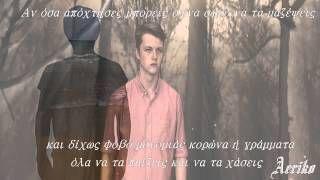Αερικό του Νότου - YouTube - If - R. Kipling
