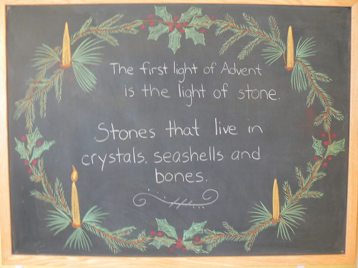 First Week of Advent ~ Festivals of Stones