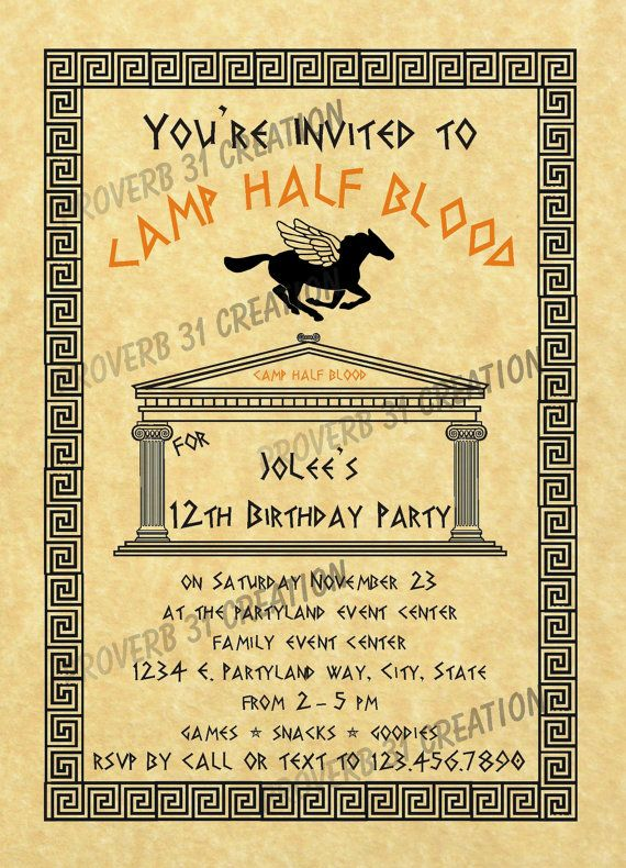 Percy Jackson Party Invitation by Proverb31Creation on Etsy, $10.00 (roll up like a scroll)