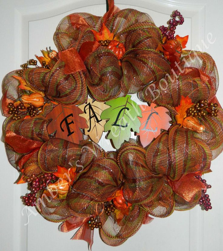 "New Fall Autumn Orange Burgundy Green Pumpkin Gourd Custom Deco Mesh Wreath 24"" #AmbersWreathBoutique"