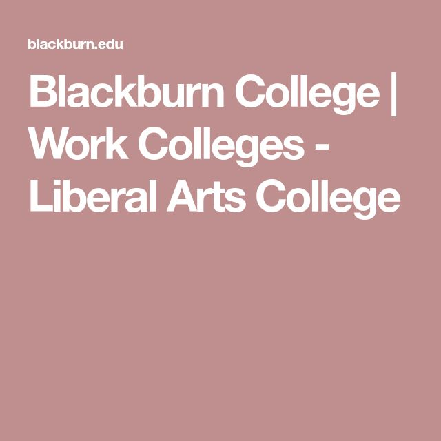 Blackburn College | Work Colleges - Liberal Arts College