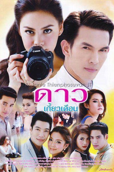 Dao kaew duen - thai lakorn