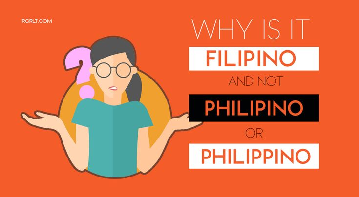Why is Filipino spelled the way it is? and not Philipino