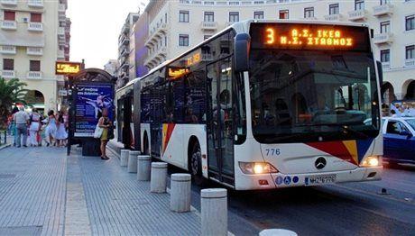 Πιερία: Θεσσαλονίκη: Νέο θύμα βίας σε λεωφορείο από ελεγκτ...