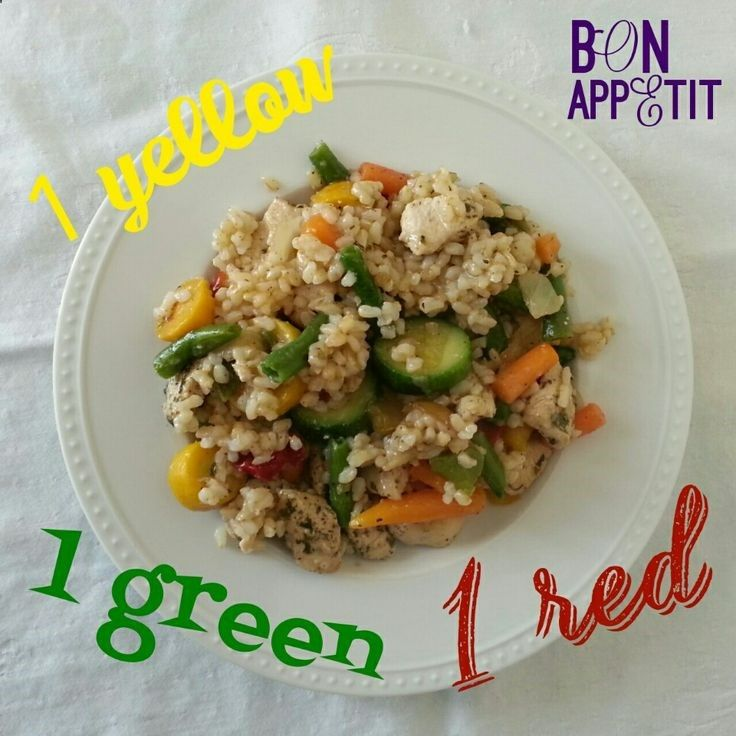 21 Day Fix Recipe. This is a chicken and veggie stir-fry with brown rice and coconut oil. Get more 21 Day Fix Recipes here!