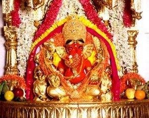Siddhivinayak-Aarti-300x239