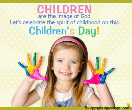 Wish a very happy Children's Day to the little ones with this card.