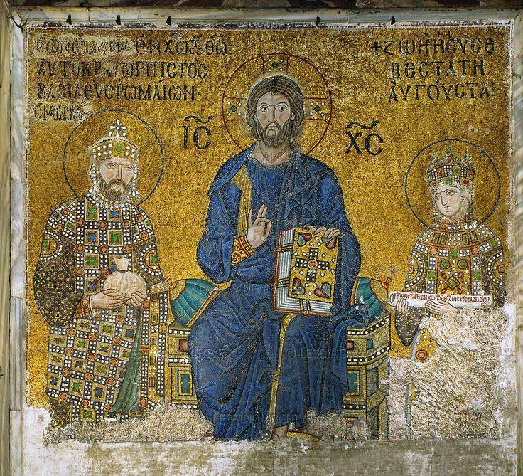 Константин 9 и Зоя