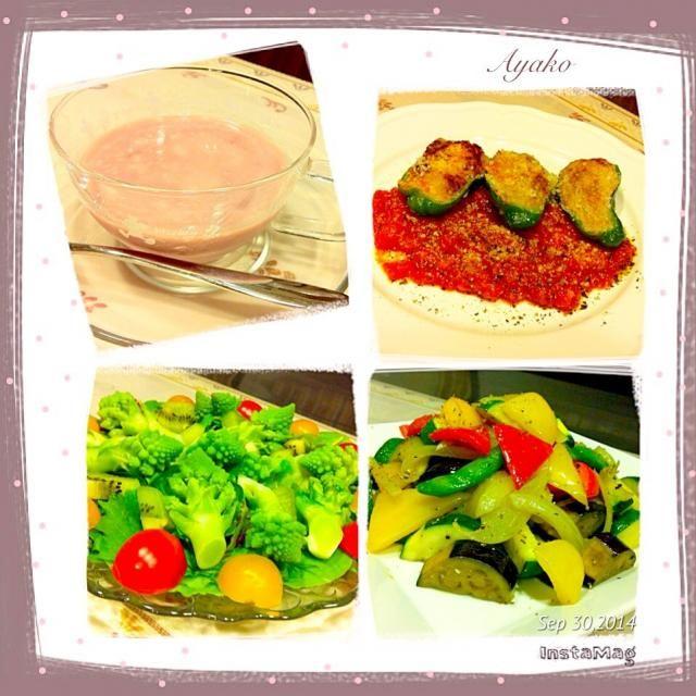 ピーマンの肉詰めを、トマトソースで南欧の味にしてみました♡ - 97件のもぐもぐ - スペイン風ピーマンのファルシ、紫芋の冷製スープ、彩り野菜のアンチョビ炒め、キウイとロマネスコのサラダ by ayako1015