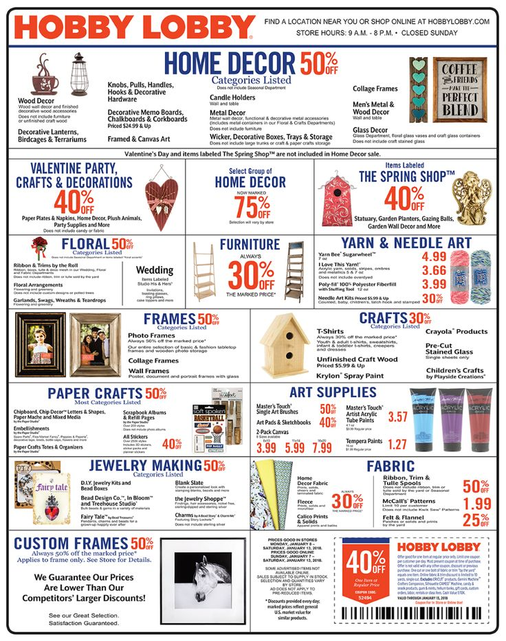 Hobby Lobby Weekly Ad Jan 07-13, 2018 https://www.weeklyadspecials.com/hobby-lobby-weekly-ad/