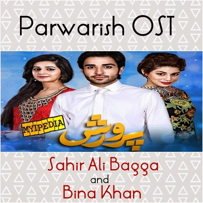 Parwarish OST by Sahir Ali Bagga and Bina Khan ARY DigitalPosted on Friday, January 02