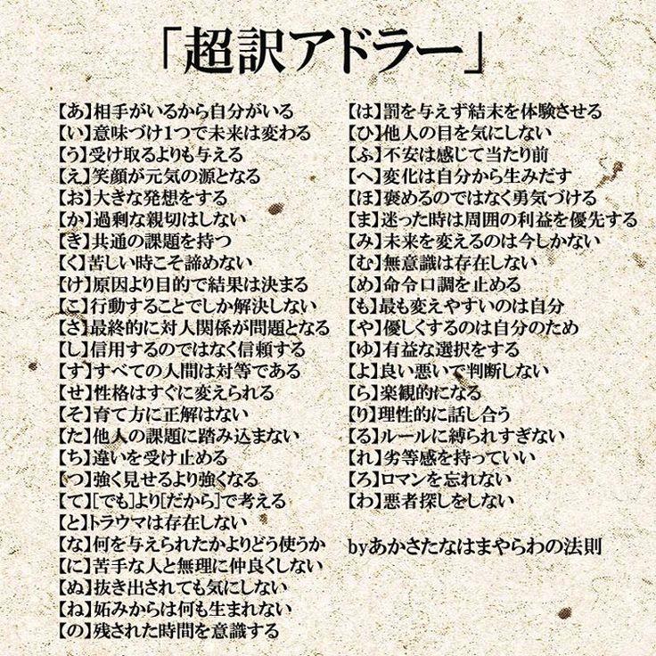@yumekanau2のInstagram写真をチェック • いいね!448件