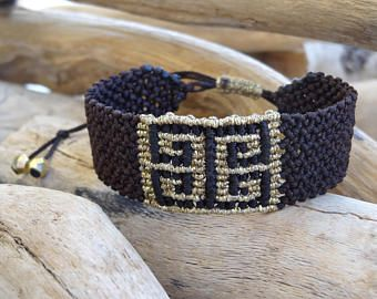 Brown and gold macrame bracelet,Greek ancient symbol,Meander symbol wristband,Metallic gold waxed thread,Handknotted unique bracelet