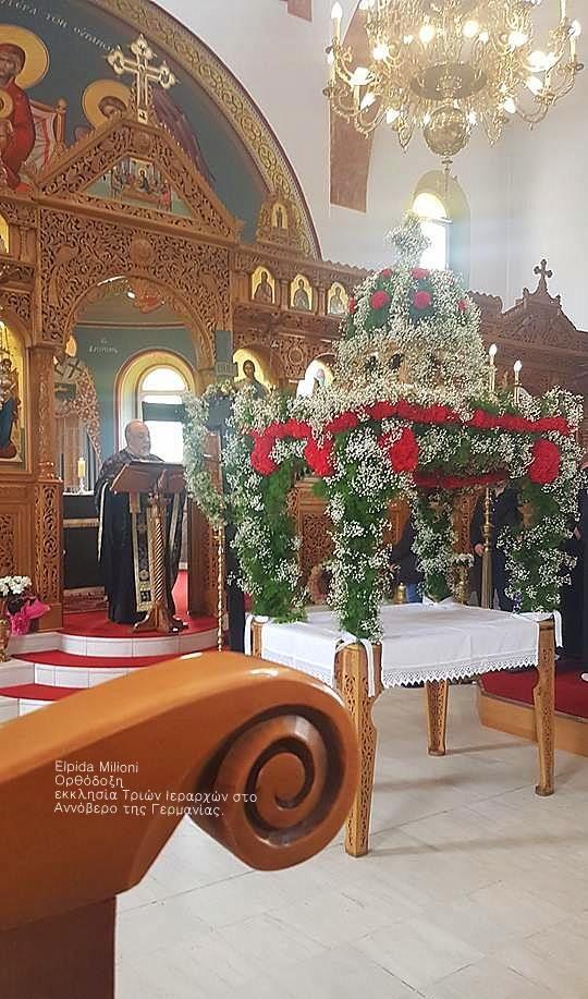 Elpida Milioni  14/4/17. Ορθόδοξη εκκλησία Τριών Ιεραρχών στο Αννόβερο της Γερμανίας.