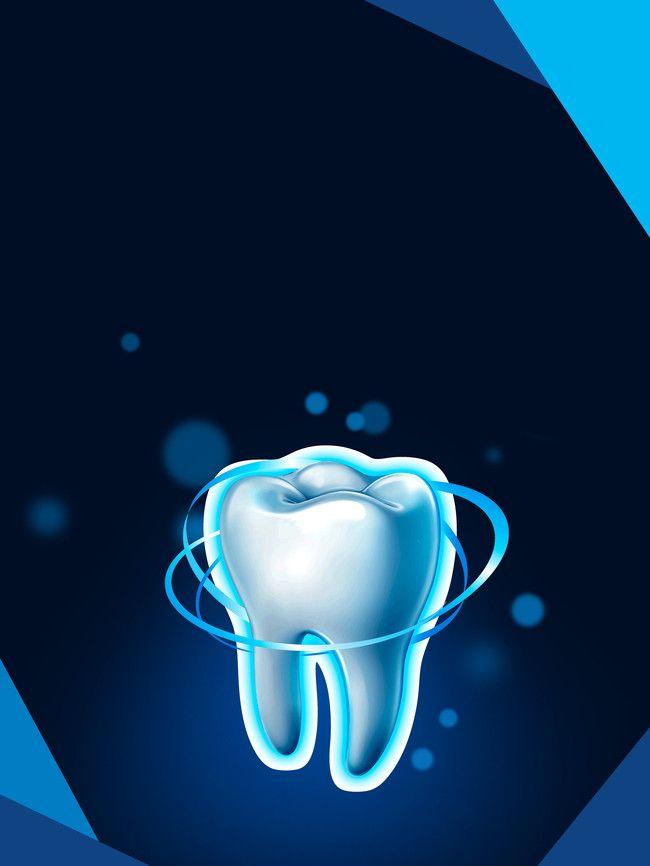 Dental Health Background Template Dental Health Dental Oral Health Care