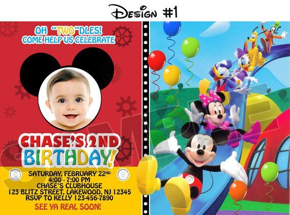 Mickey Mouse Clubhouse Birthday Party Photo Invitations Printable