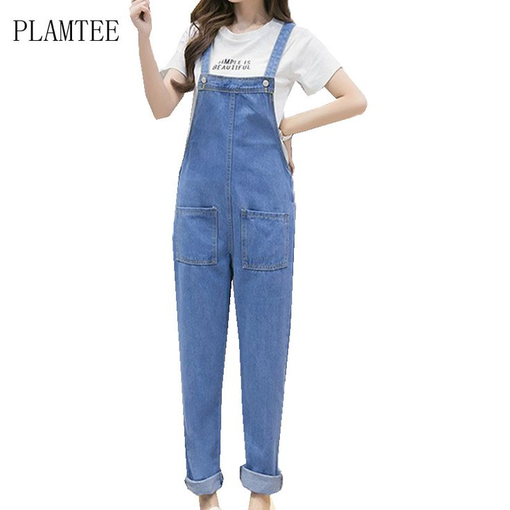 2017 Spring  Femme Elegante Pantalonsimple Loose Jeans Trousers Ladies Bodysuits Plus Size Fashion Casual Salopette Jeans Women