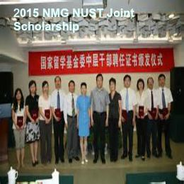 2015 NMG-NUST Joint Scholarship Program for International Students in China , and Contact Employer for applications deadlines . Nanjing University of Science and Technology (NUST) and Nanjing Government have jointly set up the scholarship program for outstanding international students commencing from 2015 - See more at: http://www.scholarshipsbar.com/2015-nmg-nust-joint-scholarship.html#sthash.X3W7Glbe.dpuf