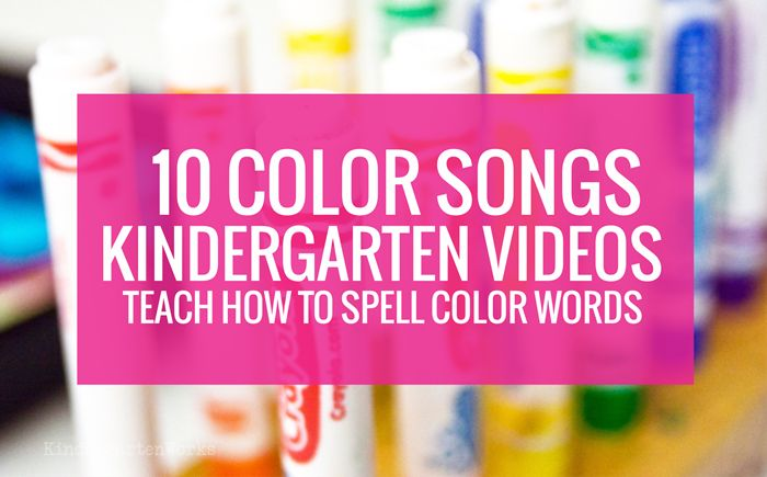 Teach how to spell color words in kindergarten with color songs videos. I'll list the videos and l share how I taught a few of them with great success.