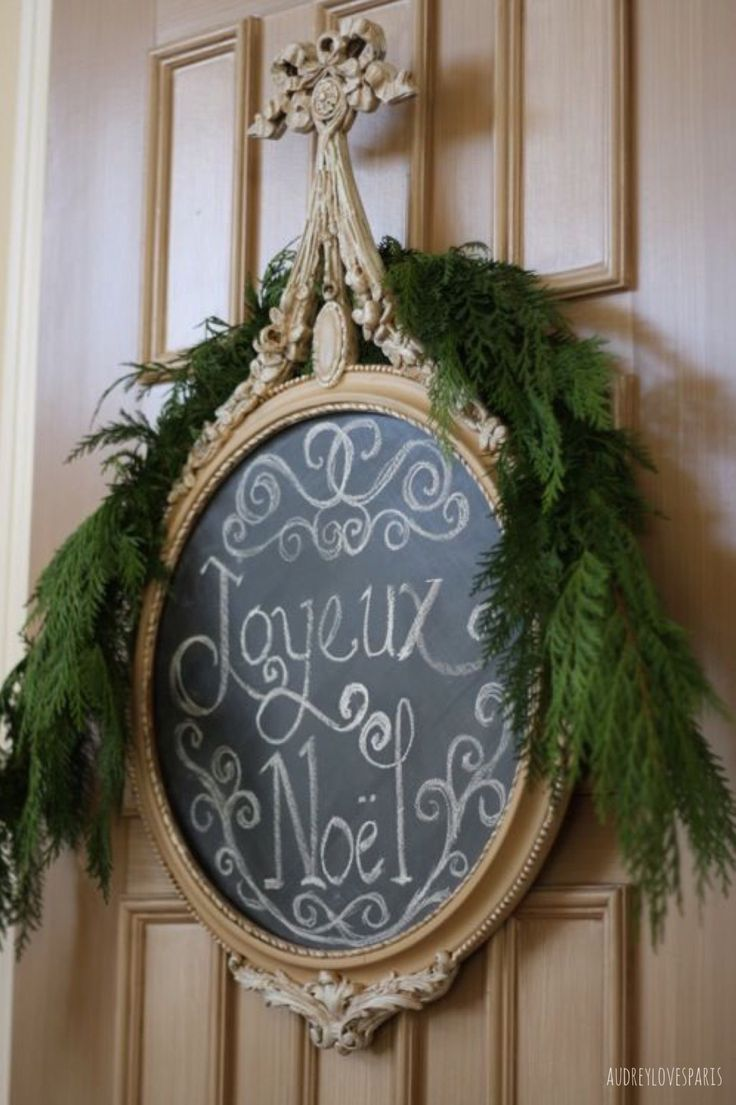 Best 25 French Christmas Decor Ideas On Pinterest
