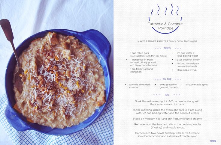 Porridge is the perfect hunger buster, whatever the weather outside! Here is a quick and delicious recipe with added health benefits! Get cooking!