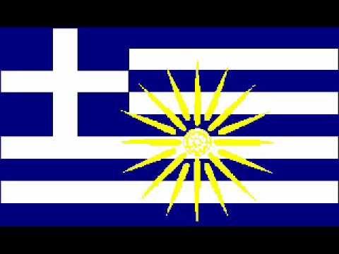 Ράικο-Ελληνικός Παραδοσιακός χορός - YouTube