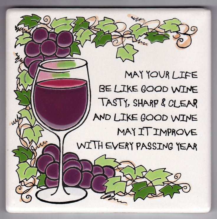 Birthday wish for wine lovers