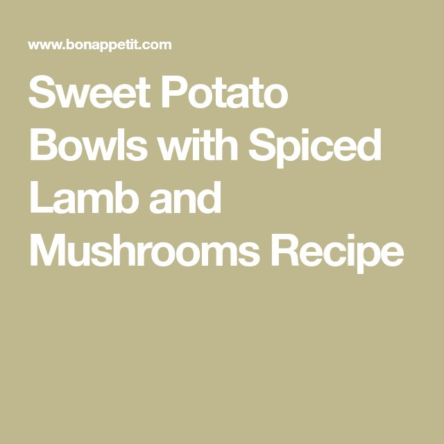 Sweet Potato Bowls with Spiced Lamb and Mushrooms Recipe