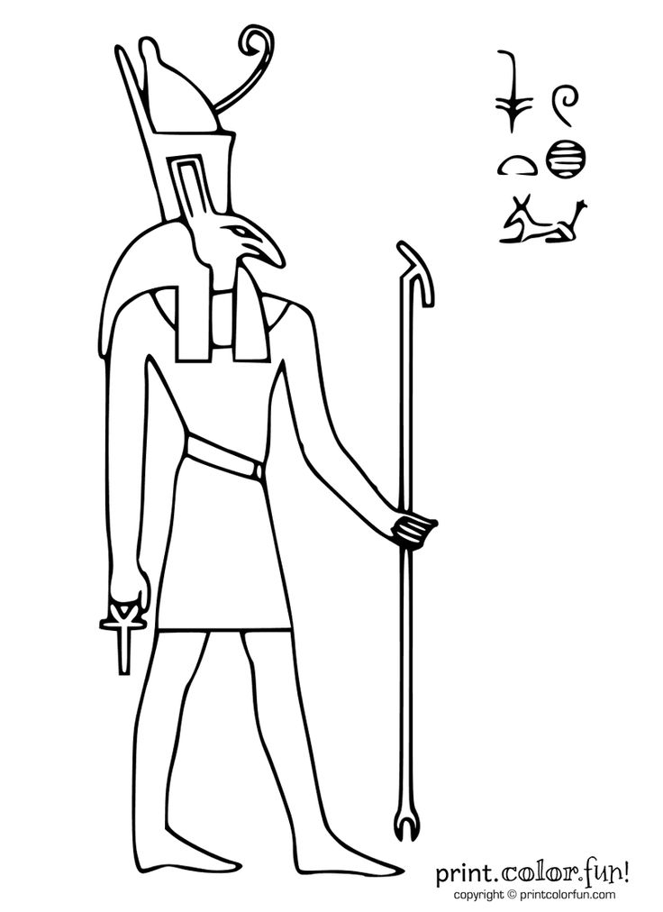 Egyptian god Seth Print Color Fun Free printables