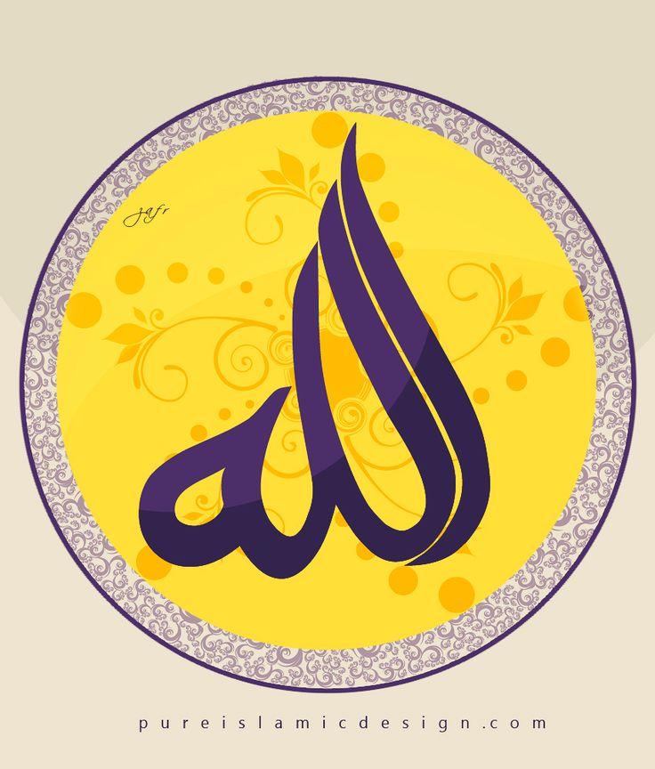 Allah - Islamic Designs  #allah #islam