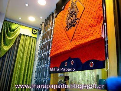 ΑΑΑ Κουρτίνες Mara Papado - Designer's workroom - Curtains ideas - Designs: Μοντέρνα σχέδια Ρόμαν