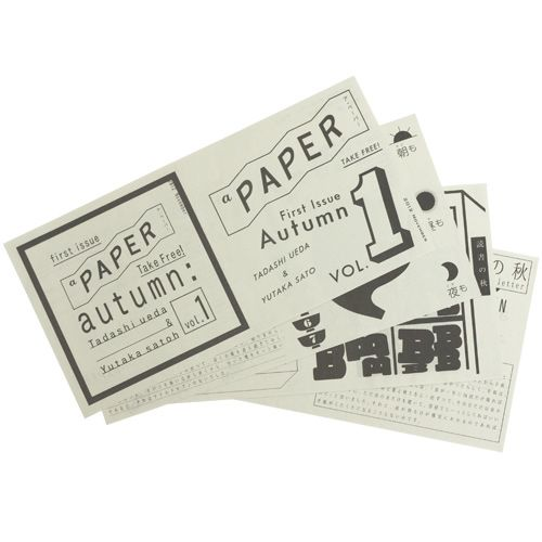 a PAPER Vol.1 on Behance