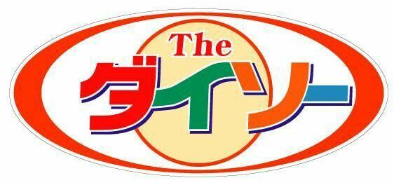 100Yen [ One Coin ] Shop Daiso / 百円ショップ ダイソー