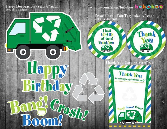Garbage Truck Birthday Party Package/Garbage Truck by bebaboo