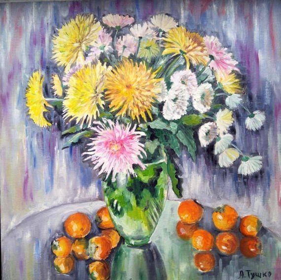 Floral still life Chrysanthemum Original oil by PaintingByAHeart