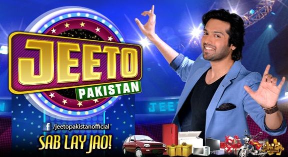 Jeeto Pakistan Episode 40 – 28th July 2014