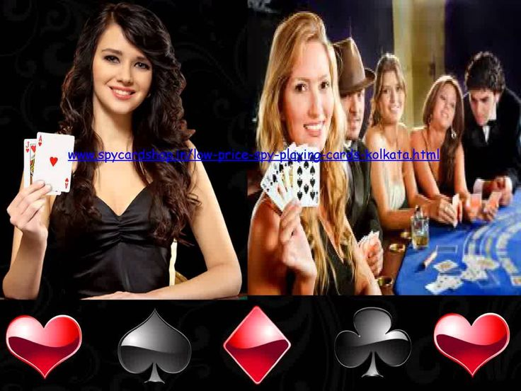 Get Heavy Discount On Spy Cheating Playing Cards In Kolkata - 8376839094