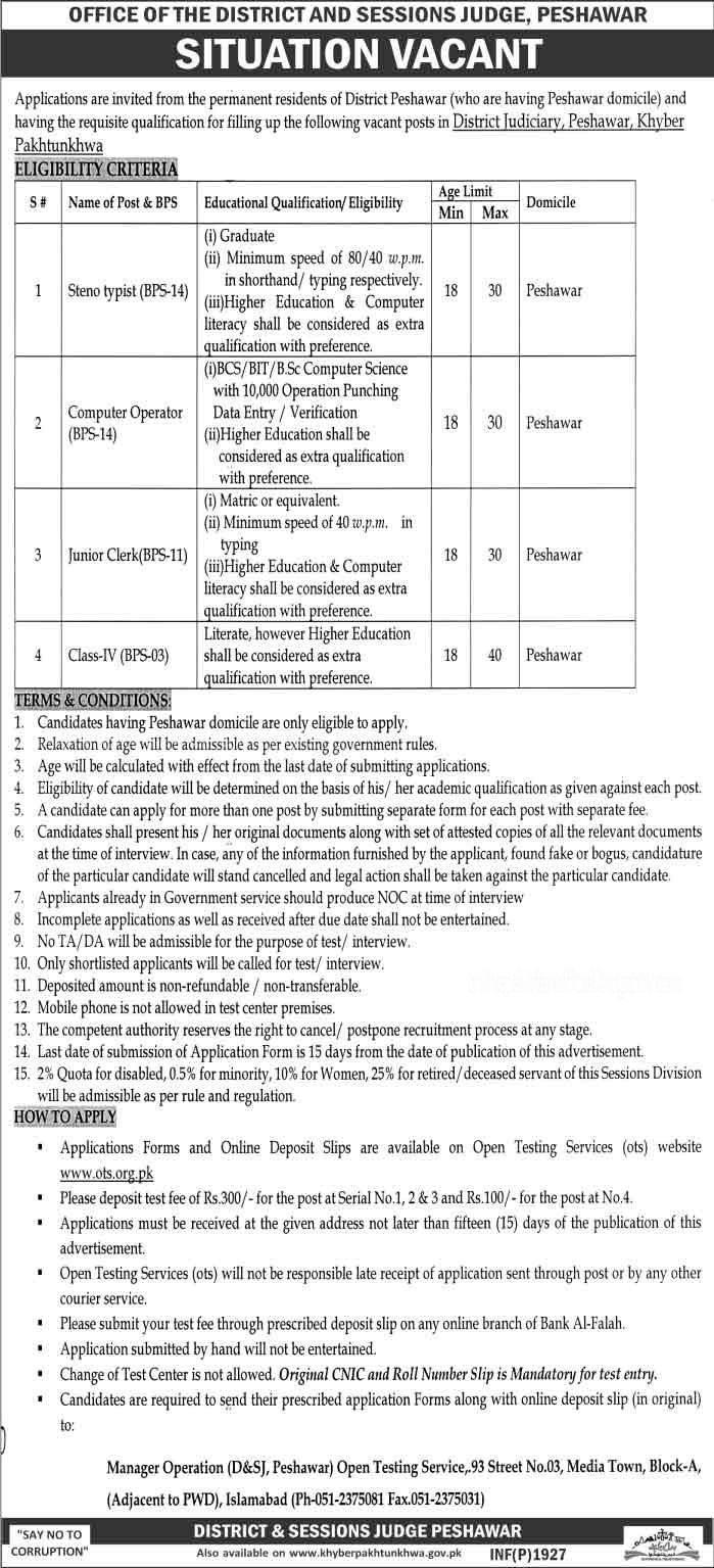 Jobs in Office of the District and Session Court Peshawar