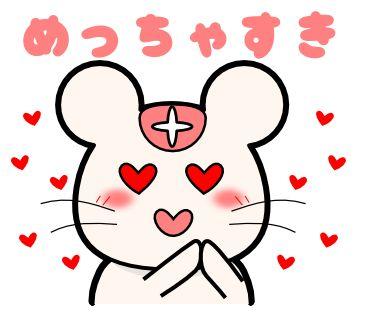 05元気な関西弁ハムスターのじゅうべいです。 日常会話につかってね。 These are Kansai dialect hamster Jubei stickers. Please love him.