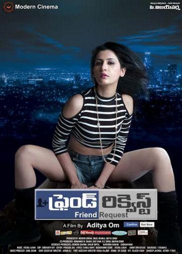 Telugu Cinema Reviews - NetTV4U  Friend Request Movie Review, Read more: http://www.nettv4u.com/movie-review/telugu  #telugucinemareviews #nettv4u