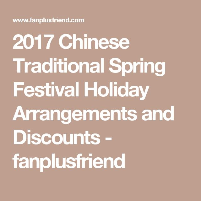 Fanplusfriend coupons