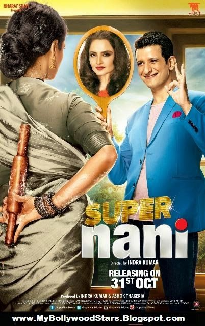 #SuperNani - Enjoy the full length video songs of Hindi movie