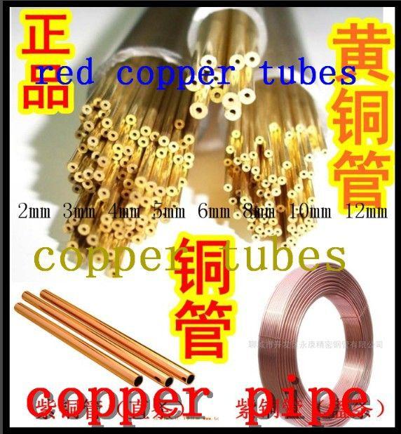30 см H62 Больше размер красный медные трубы латунные трубки медные трубы 2 мм 3 мм 4 мм 5 мм 6 мм 8 мм 10 мм 12 мм