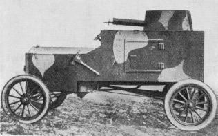 armoured car Ford (Poland): the MG in the turred, but the bottom was not armoured