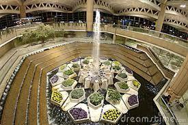 riyadh airport