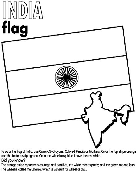 This Printable Of The India Country Flag Will Help You
