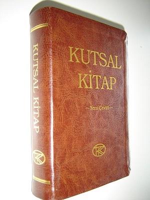 Turkish Bible Brownish Bonded Leather / KUTSAL KITAP Yeni Ceviri / Eski ve Yeni Antlasma (Tevrat, Zebur, Incil)