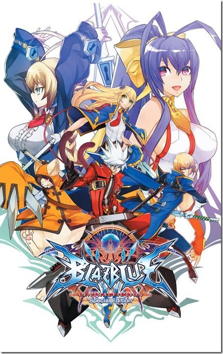 You can download BlazBlue Central Fiction (NSP) for Switch now at